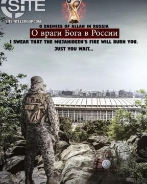 Une autre affiche du groupe pro-ISIS menaçant le tournoi