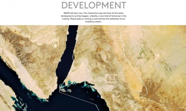 """Hartă cu zona în care este planificată construirea megaorașului """"NEOM"""" în Arabia Saudită"""