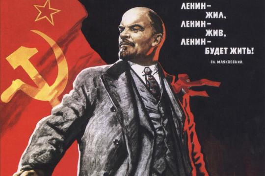 In Defense of Communism: Poetry for Lenin - By Vladimir Mayakovsky ... - blogspot.com