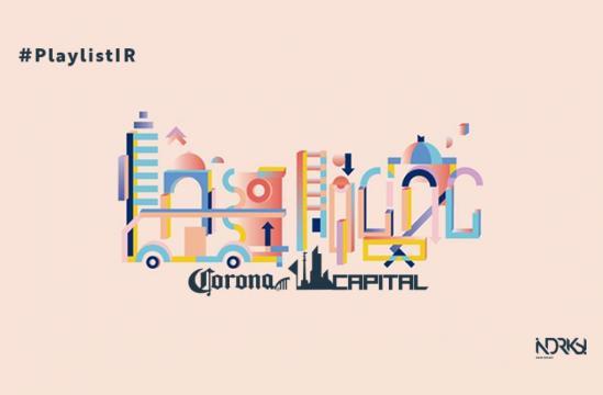 PLAYLIST: Corona Capital 2017 presentada por Doritos | Indie Rocks! - indierocks.mx