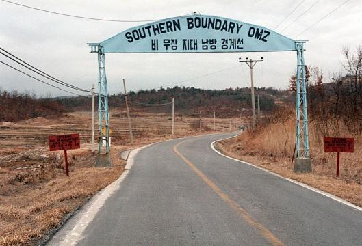 Road to the southern boundary of De-Militarized Zone (Image via SPC 4 Long/Wikimedia Commons)