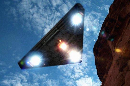 AVIONES MILITARES CON TECNOLOGÍA EXTRATERRESTRE | El observatorio ... - wordpress.com