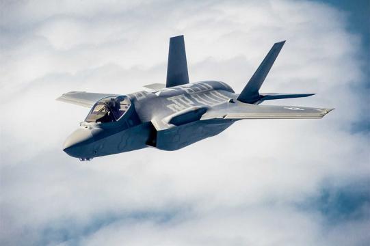 este es el F-35 Lightning II advanced stealth fighter