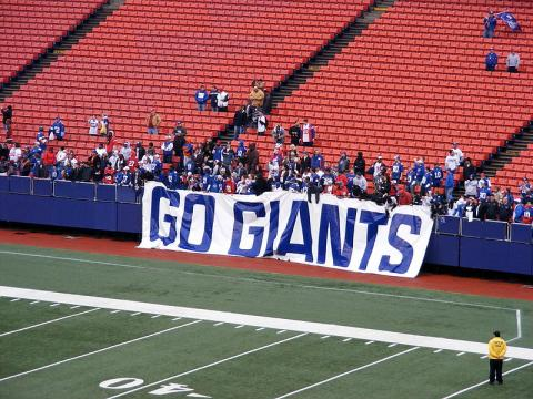 Will Giants fans show up to support the team now that their franchise quarterback has been benched? - [Image via Ted Kerwin - Wikimedia Commons]