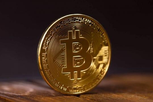 Que Debes Saber Antes de Considerar Invertir en Bitcoin - iqoption.com
