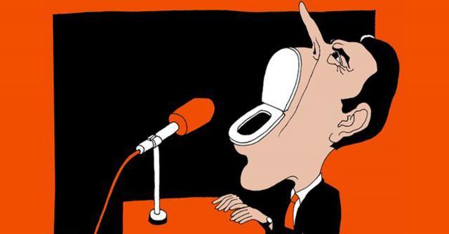 Le discours politique - 1000 idées de culture générale1000 idées ... - 1000-idees-de-culture-generale.fr