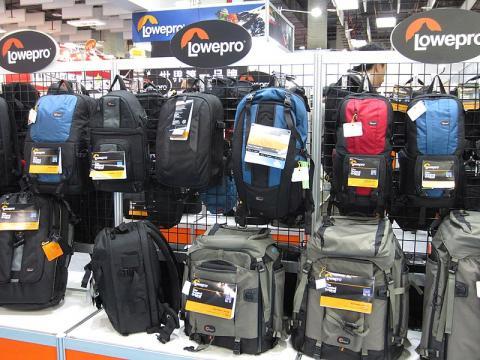 A range of backpacks (Image credit – MiNe/Wikimedia Commons)