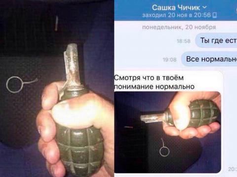 Após remover pino de granada, Alexander Chechik manteve conversa com amigo que lhe disse para não fazer nada