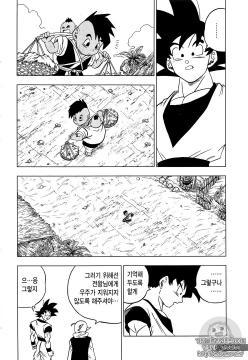 Uub hace su primera aparición en el manga.