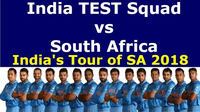 The Indian squad for SA. (Image credit Youtube.com -star sports)