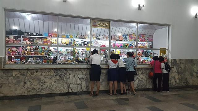 A toy shop in Pyongyang Metro (Image credit – Luban, Wikimedia Commons)