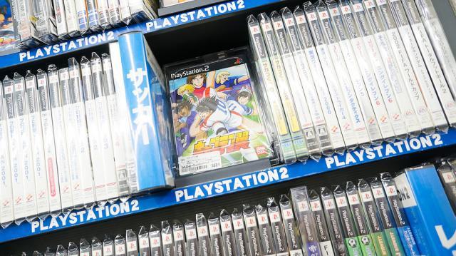 Existe una enorme variedad de juegos en el mercado
