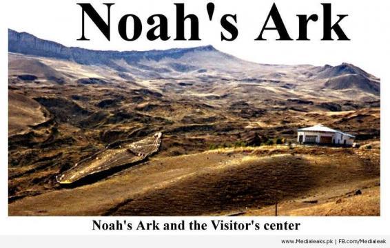 Unii cercetători consideră că Arca lui Noe este îngropată pe Muntele Ararat