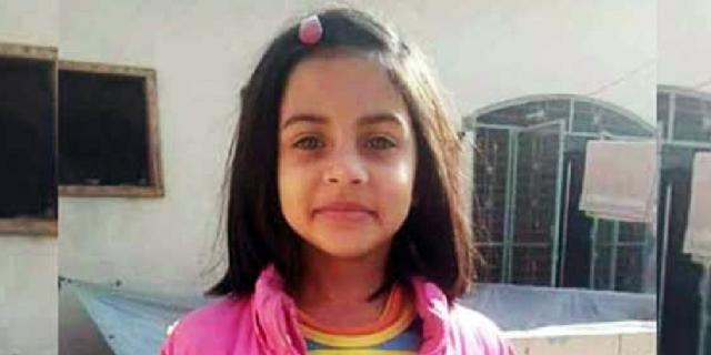 Zainab, 6 year old raped, murdered and then thrown in the dumpster