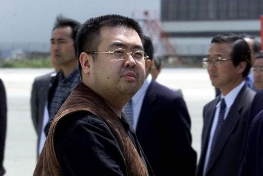 Kim Jong Nam dies in Malaysia - ABC News (Australian Broadcasting ... - net.au