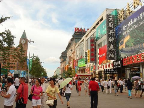 View of Wangfujing Street in Beijing (Image credit – Nggsc/Wikimedia Commons)