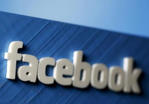 Facebook closes official Fatah account - Arab-Israeli Conflict ... - jpost.com