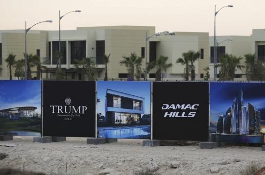 Trump sons Eric, Donald Jr. to attend 'closed' Dubai event | News OK - newsok.com