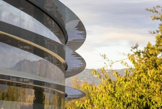 Apple will be moving to this new space-ship like office in April | Photo: techjuice.pk