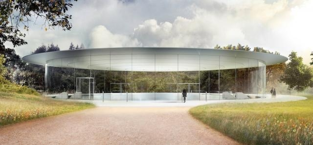 The entire campus will be environmentally friendly | Photo: Businessinsider.com