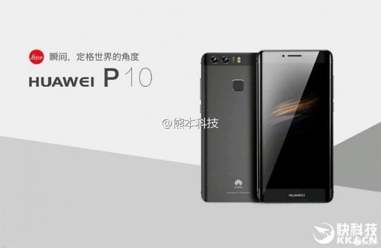 Huawei P10 e P10 Plus sono i nuovi top di gamma