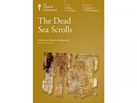 Dead Sea Scrolls - thegreatcourses.com