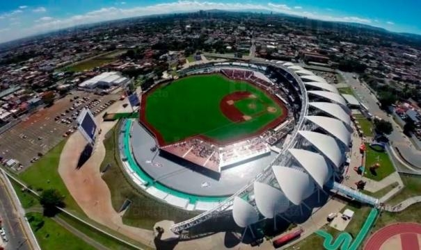 Esferico | Guadalajara, sede del Grupo D en Clásico Mundial - esferico.mx