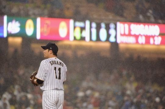 Sugano tuvo una buena salida de 6 innings por Japón. TheGuardian.com.
