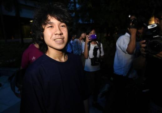 U.S. immigration judge grants asylum to Singapore teen blogger ... - japantimes.co.jp