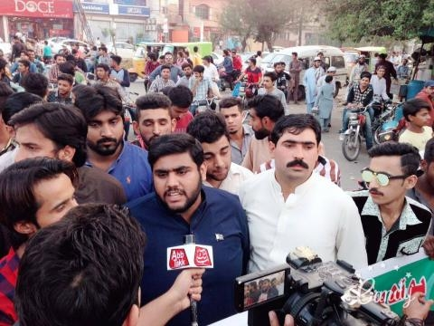 Youth leader Hamza Mustafa addressing protesters in Lahore photo sourced via hum24