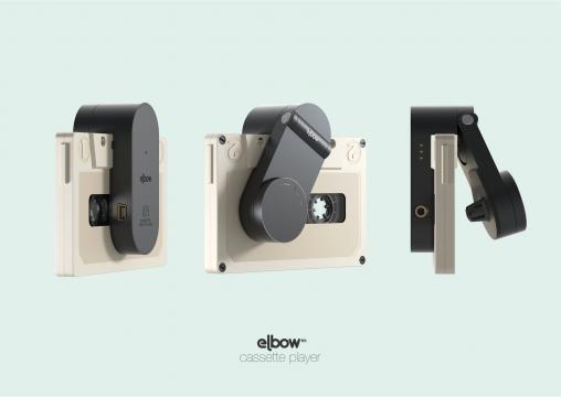 Incluye dos salidas: mini USB y audio jack