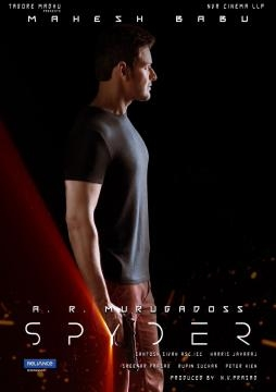 Mahesh Babu first look from 'Spyder' movie