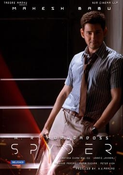 Mahesh Babu first look poster from 'Spyder' movie