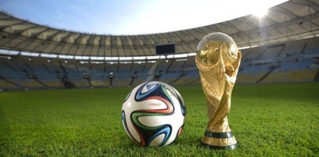 México busca ser sede de la Copa del Mundo de futbol en 2026 ... - noticiasmvs.com
