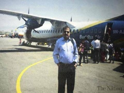 army officer goes missing in Nepal - com.pk BN support