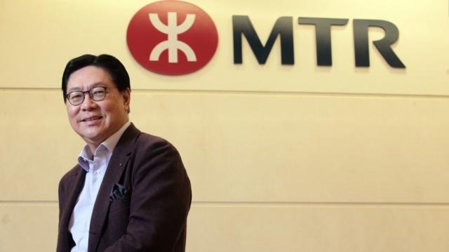 Hong Kong's MTR Academy aims to lure belt, road railway staff for ... - scmp.com