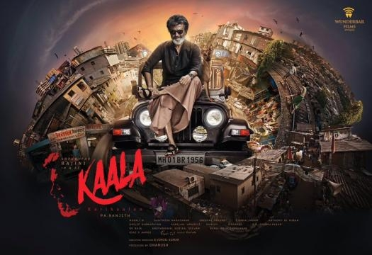 Kaala first look poster English