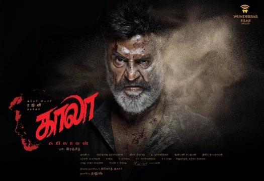Kaala first look tamil movie poster