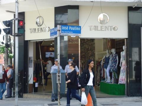 Bom retiro São Paulo | Lojas e comercio
