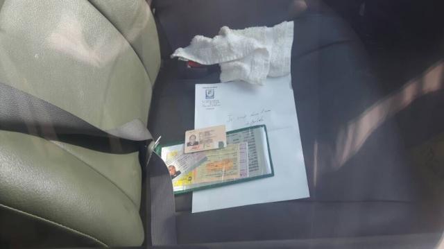 Pièces personnelles du prélat retrouvées dans sa voiture