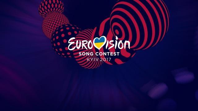Eurovision Song Contest 2017, Kiev. #CelebrateDiversity
