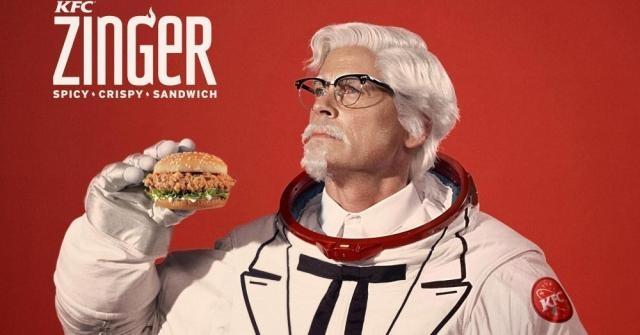KFC Zinger chicken sandwich scheduled for liftoff next week - times.com