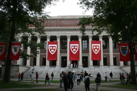 Harvard Revokes 10 Acceptance Letters Over Posts - Photo: Wikimedia Commons