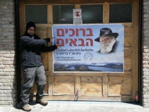 Sede Bariloche del movimiento fundamentalista Jubad Lubavitch