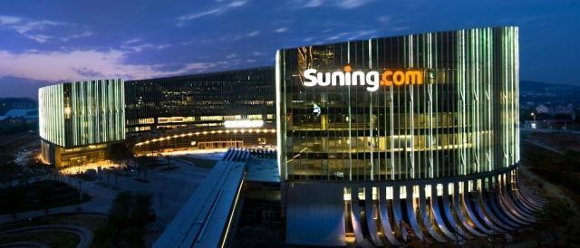 La sede principale di Suning Commerce Group a Nanchino
