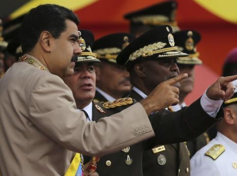 Noticias Sigatoka Venezuela: julio 2017 - blogspot.com