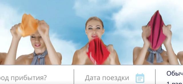 A travel company made a new video ad which is drawing widespread condemnation [Image: YouTube/Chocotravel. com]