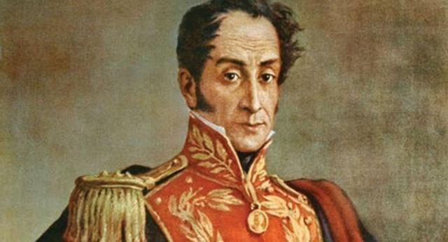 233 aniversario del natalicio de Simón Bolívar - Sputnik Mundo - sputniknews.com
