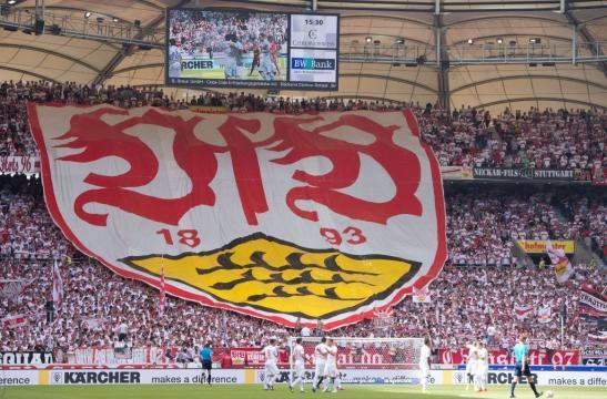 Saisonabschluss beim VfB Stuttgart: VfB feiert mit Public Viewing ... - stuttgarter-nachrichten.de