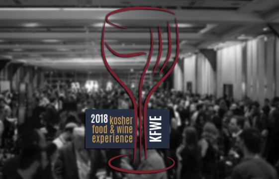 KFWE 2018 (Images used with permission from Royal Wine/Kedem)